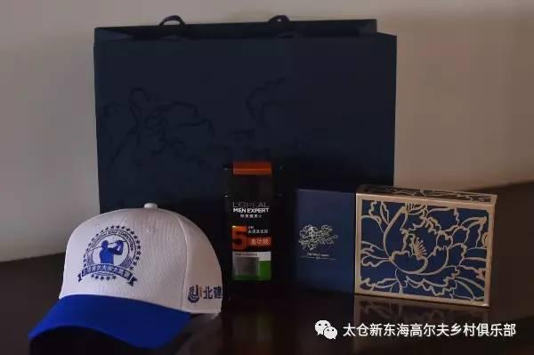 『2017上海高尔夫球大奖赛新东海站』圆满成功!图片
