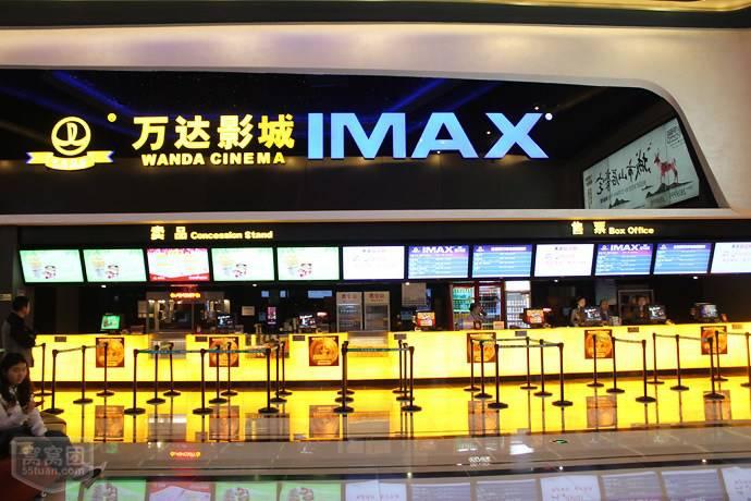 颍泉万达广场盛大开业,开启北城繁华新时代,这个楼盘的业主都笑了 内附万达IMAX观影券赠送福利