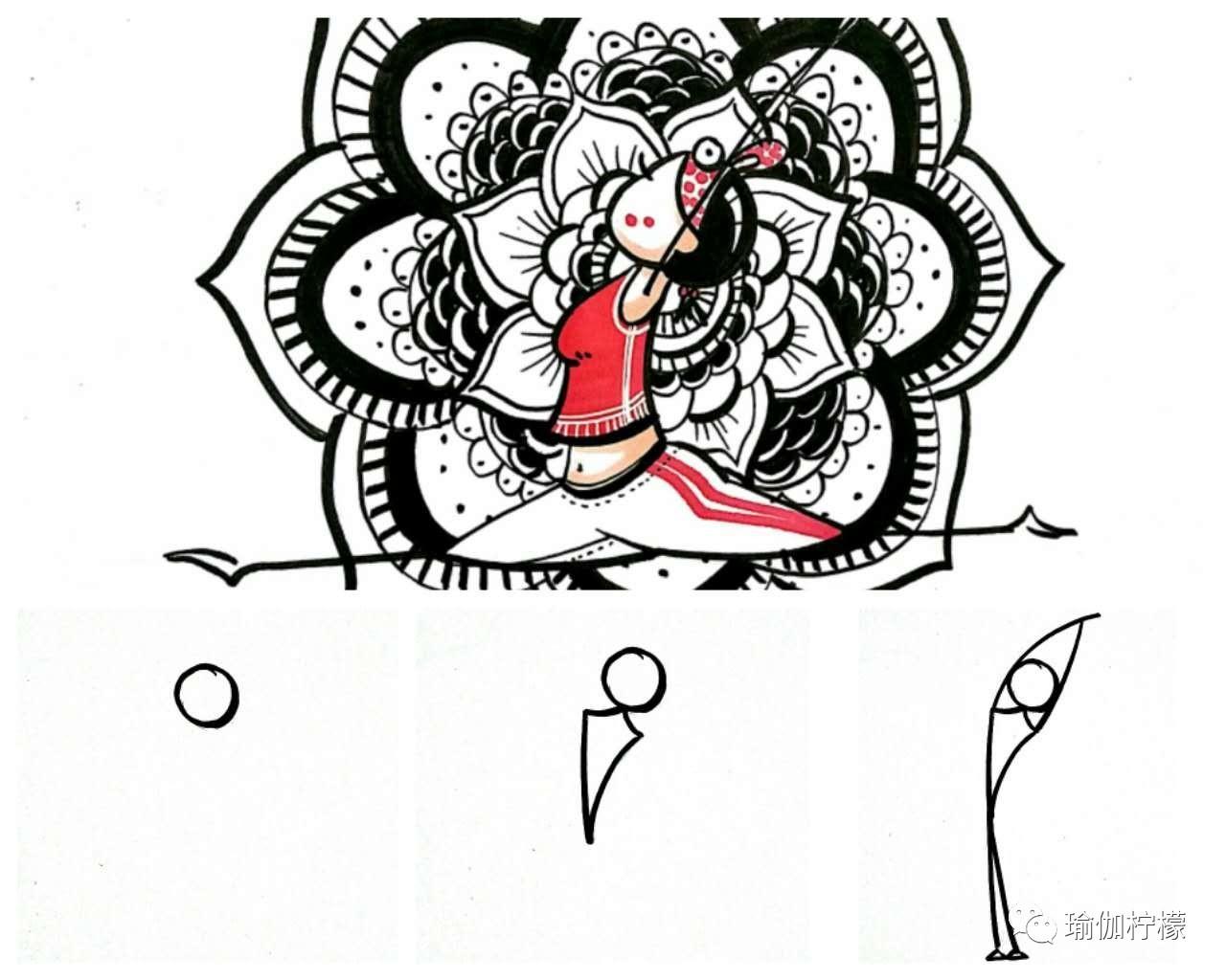 直播丨39元小人课:雷叔叔-瑜伽笔记的秘籍,零基础教你