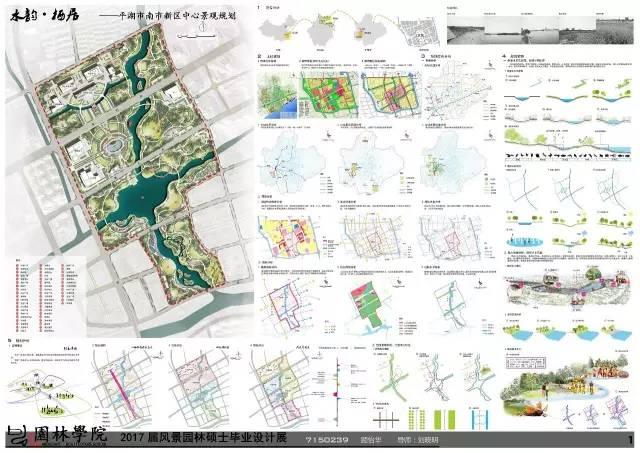 水韻·棲居——平湖市南市新區中心景觀規劃圖片