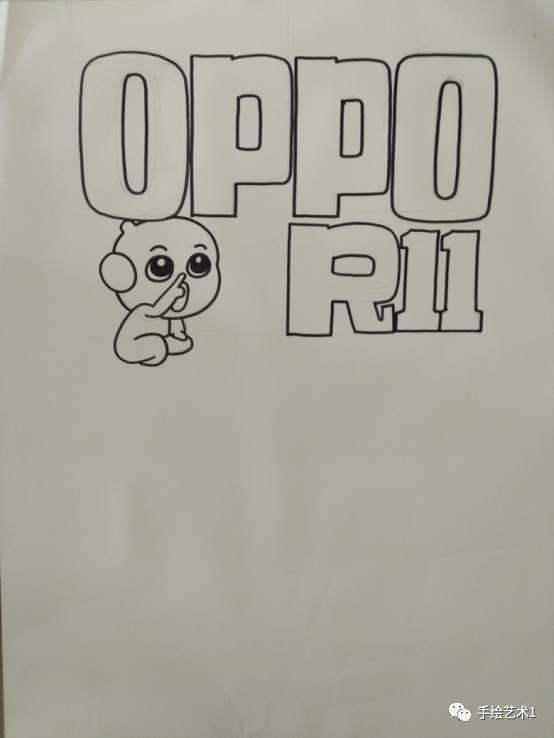 r11的手绘pop海报,首先用铅笔先勾出英文字母(oppo r11 )的大体外框和