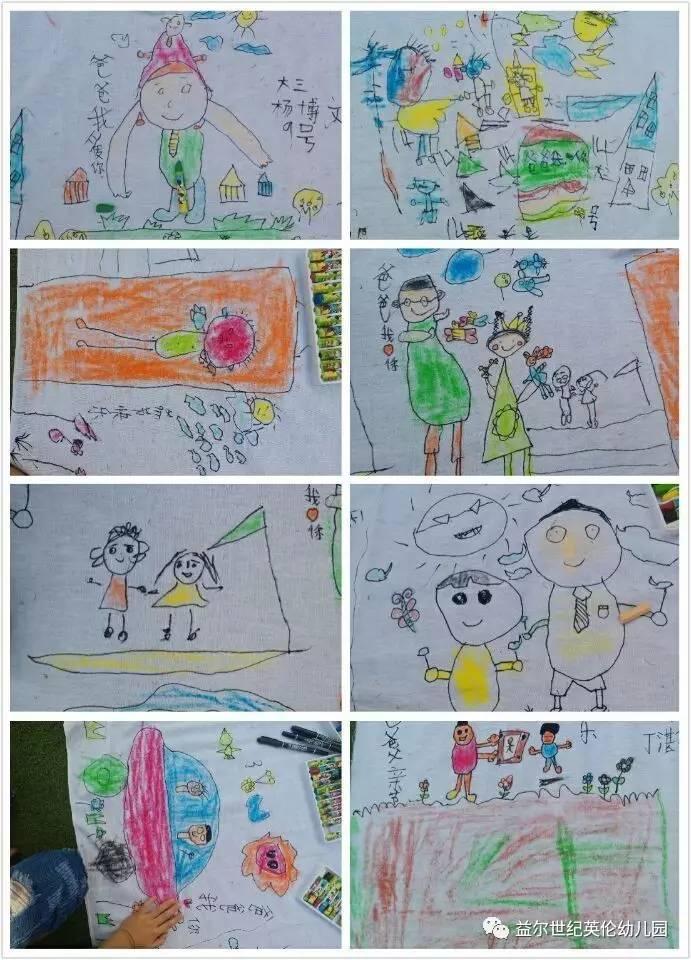 """【益尔活动】益尔·世纪英伦幼儿园感恩活动""""父亲节""""百米绘画图片"""