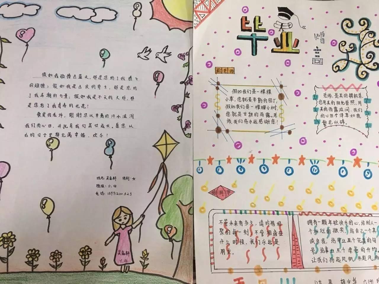 【毕业季系列5】班级纪念册,留下校园点滴记录