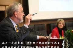 大卫教授中国神话视频_大卫.查普曼教授_哈佛中国历史完整视频