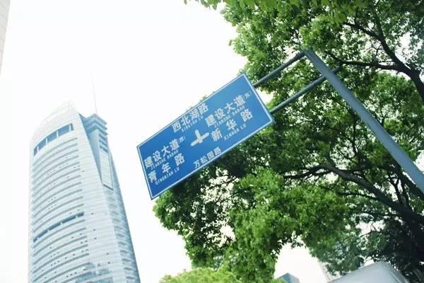 武汉人口碑_武汉 超车 北上广成无现金城市标杆,底气何来 三大理由告诉你,为