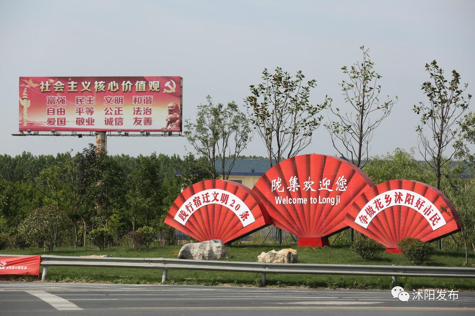 芦笛小学一年级小朋友街头墙绘文明故事 助力创... - 桂林生活网