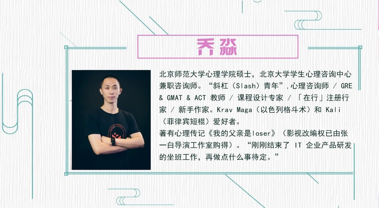 员简介 江西应用技术职业 信息工程
