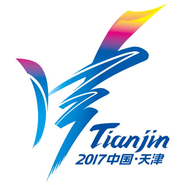 2017年天津全运会