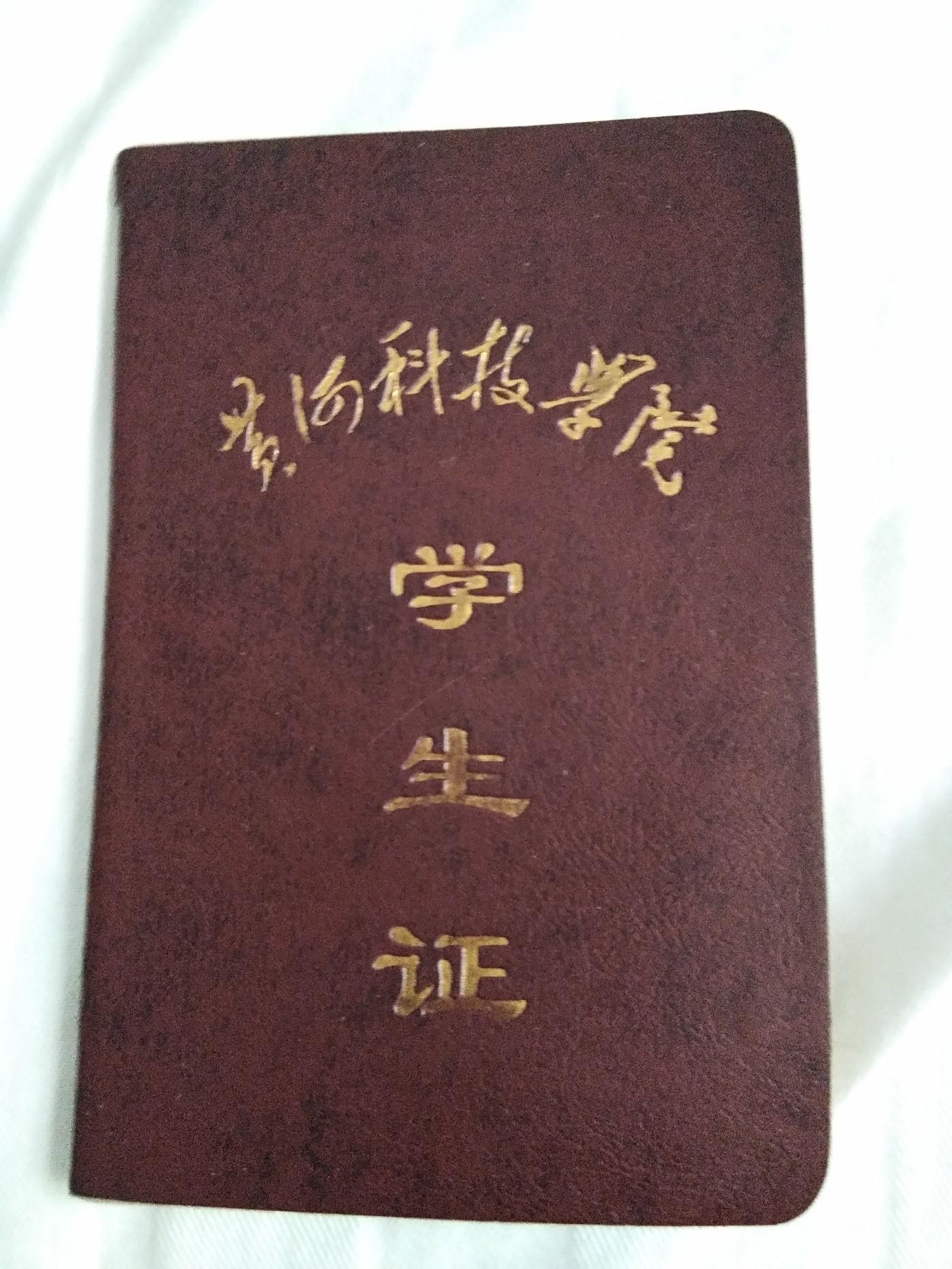 郑州黄河科技学院疑似艾滋病学生跳楼
