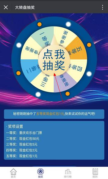 中国梦之声投票通道_投票通道| 选出您最喜爱的家居品牌!