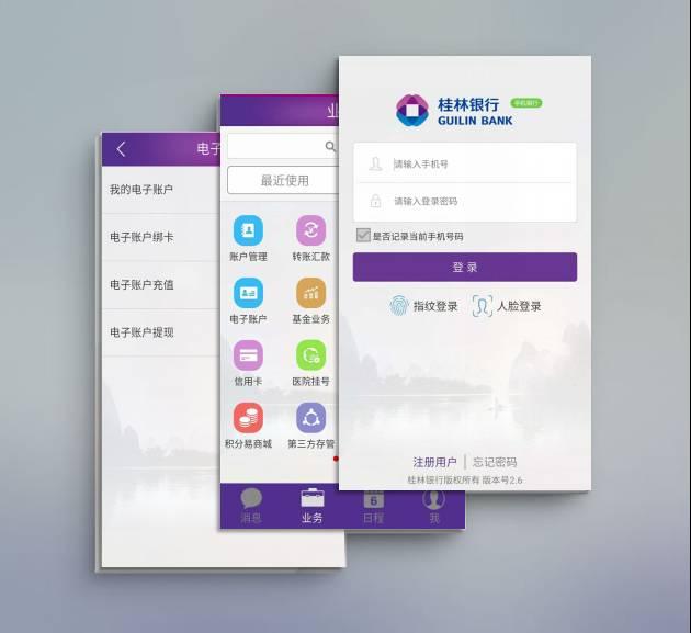 微信为何不推出自己的微pos机?   知乎   Zhihu