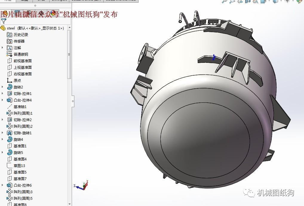 【工程机械】120吨转炉炉壳钢结构3d建模图纸 solidworks设计