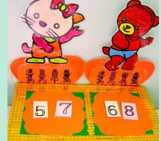 33种幼儿园老师自制教玩具手工制作