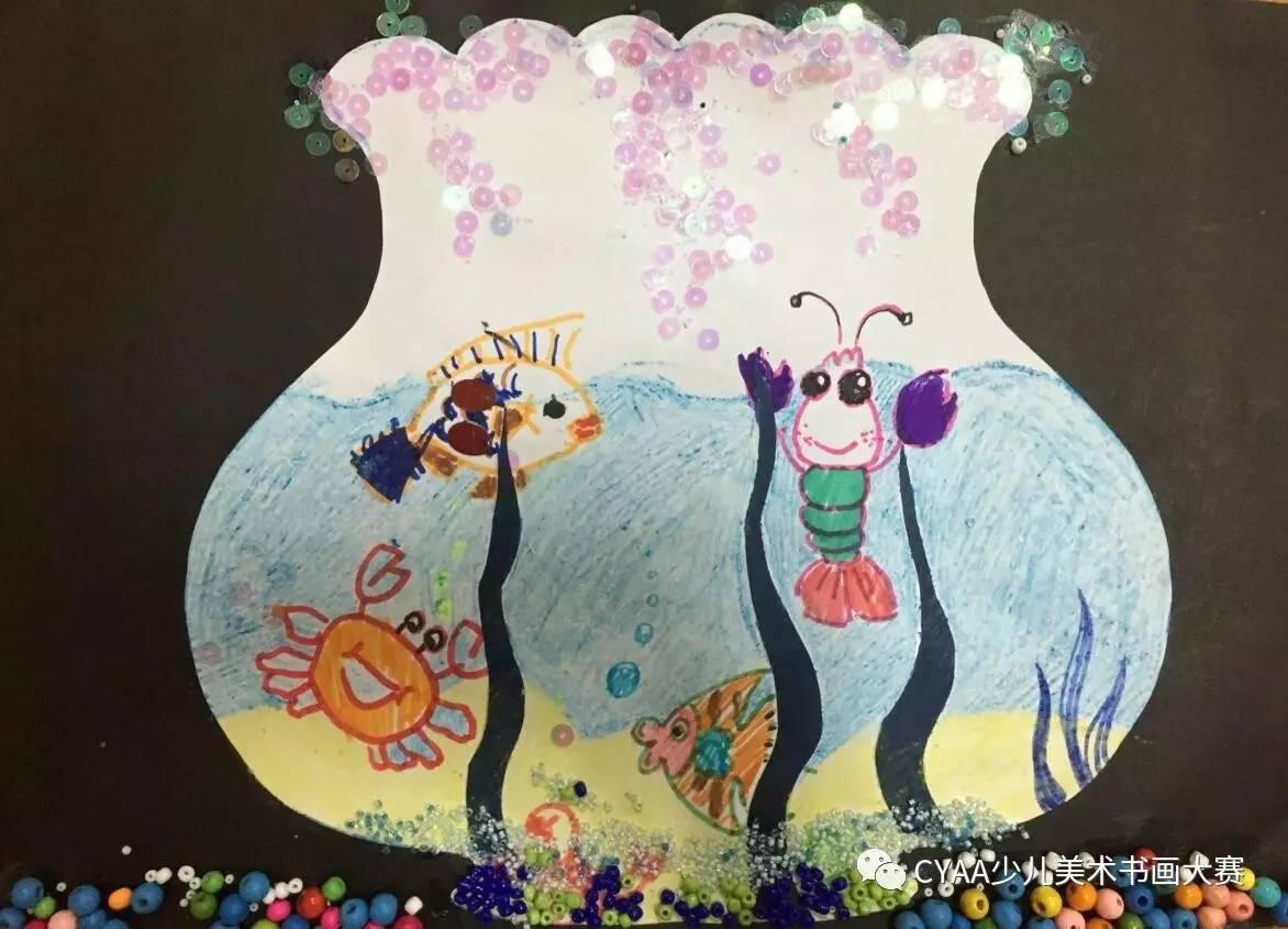 01 田芮熙 3岁 女 创意粘贴画 《鱼缸里的世界》 指导老师:徐虹-成都