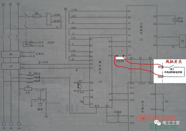 风电闭锁的接线方法如下