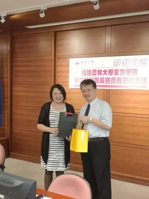 我院參訪團參訪台灣銘傳大學 並簽訂交流合作意向備忘錄-雪花新聞
