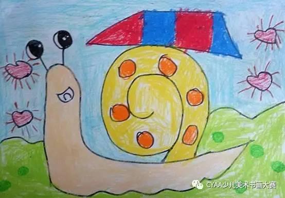 笔画 《蜗牛与时间赛跑》 指导老师:邹亚娟   J775504095 陈熙妍 4岁