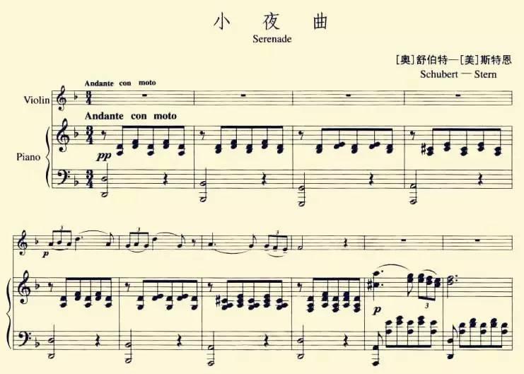 娱乐 正文  我喜欢铜管乐器的演奏,对小号从小就深爱.