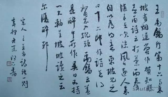"""我县6名书法家入选""""江西省中青年书法家档案""""工程,全市11人入选,全省图片"""