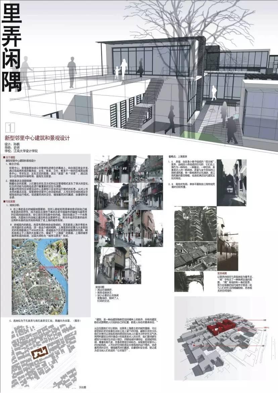 目录1022-优秀建筑系作业设计400份(版面排版可参考)