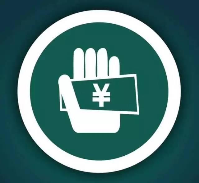 一点资讯logo_logo 标识 标志 设计 图标 640_589