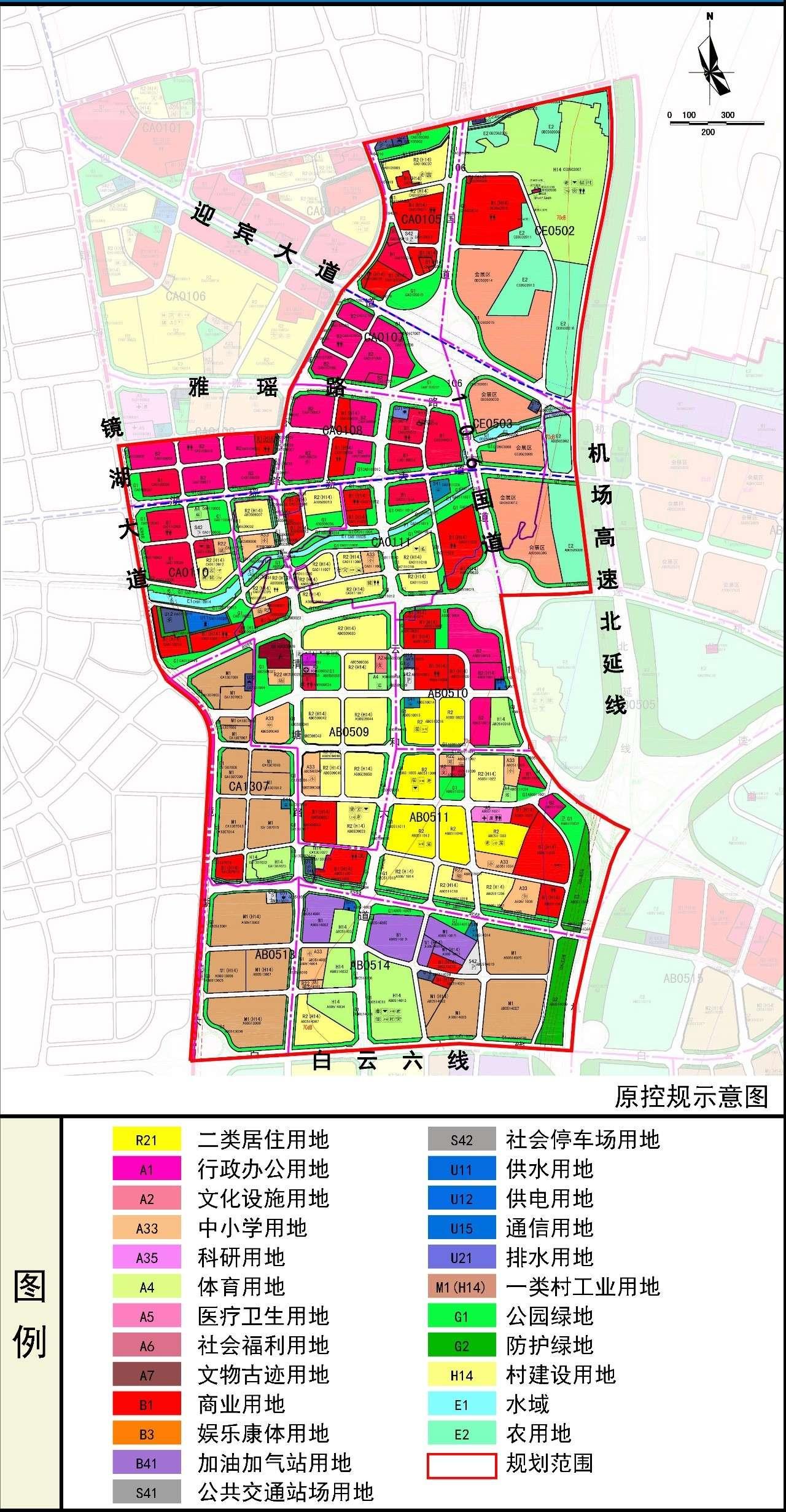 航空枢纽 广州空港经济区规划将修改 又一座CBD