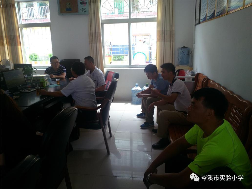 青岛国土局朱昌梅照片