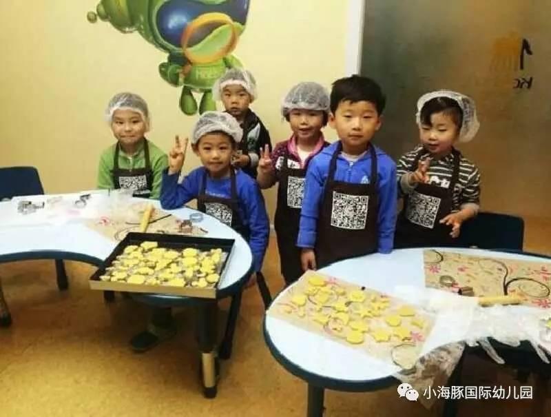 小海豚国际幼儿园,再次向小朋友们发出邀请
