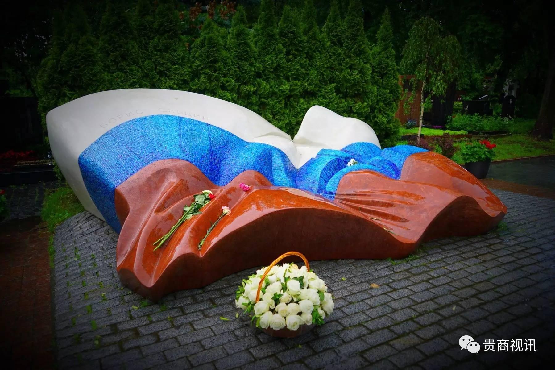 叶利钦墓  记忆最深刻的是叶利钦的墓碑,是用白色、蓝色和红色的石头砌成的俄罗斯国旗颜色,这也表明了他在俄罗斯历史上的地位,也是国家给予他最高的荣誉。叶利钦―俄罗斯的第一任总统,共产主义的掘墓人。  俄罗斯国旗的含义:白色:真理和正义;蓝色:海洋和自由;红色:改革需付出的鲜血和生命的代价。