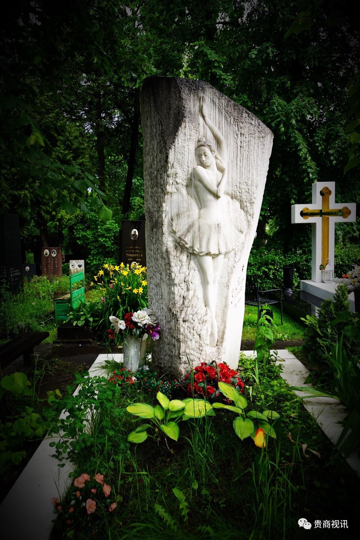 """苏联芭蕾女皇乌兰诺娃的墓碑,她在天堂也仍然是芭蕾舞女神  加琳娜•谢尔盖耶夫娜•乌兰诺娃(1910-1998),俄罗斯著名舞蹈家,被誉为""""永恒的白天鹅"""",在芭蕾舞界享有很高的国际声誉,两次获得苏联社会主义劳动英雄称号,在上世纪50年代曾访问过中国。"""