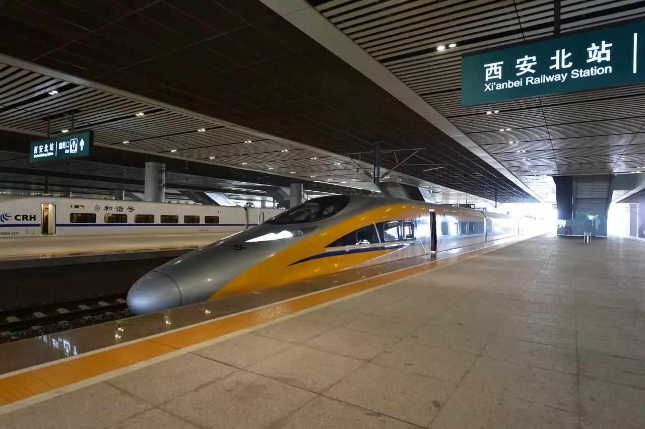 西成高铁陕西段联调联试正式启动