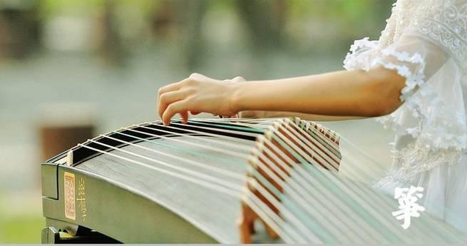 聆听 古筝版 我的快乐就是想你 太好听了