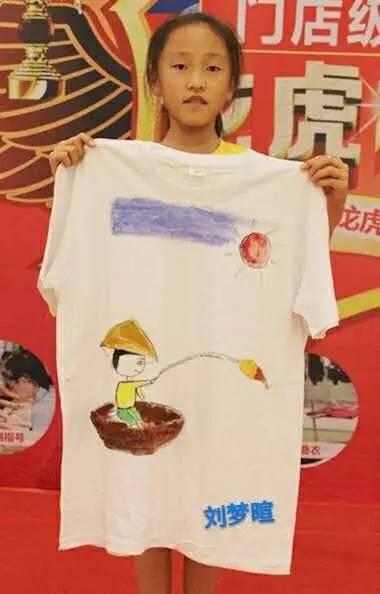 投票  父亲节手绘t恤,送给爸爸最好的礼物【昌乐中百年中庆】