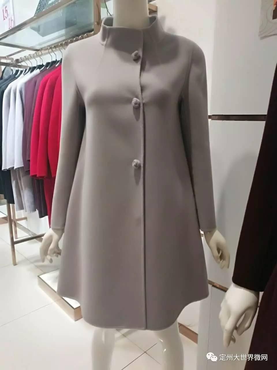 双面羊绒大衣做法