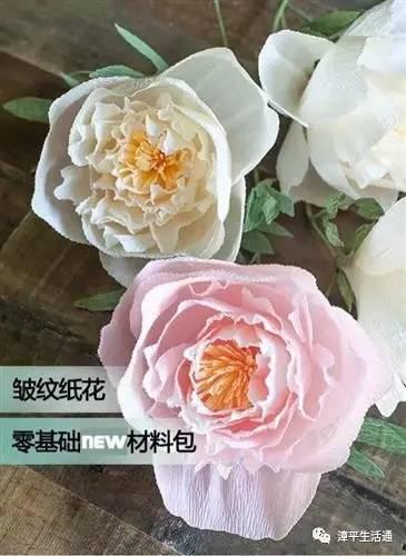 芍药玫瑰花 可上门免费学习玫瑰做法 做完后可带家摆放,非常漂亮 【材