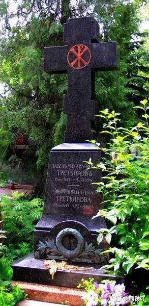 """公墓唯一的富商特列季亚科夫(51亿美元画廊捐给了国家)。因为他创办了世界知名的""""特列季亚科夫画廊""""(拥有10万多件藏品),保存了大量的俄罗斯艺术品。特列季亚科夫画廊是俄罗斯的艺术博物馆。1856年,莫斯科富商、艺术收藏家帕・米・特列季亚科夫创建了这座画廊。画廊共分60 个展厅,一般按创作年代的先后为序,其中堪称瑰宝的是 19 世纪末和20 世纪初俄巡回展览画派大师的油画。为传承民族文化作出了重大贡献。"""