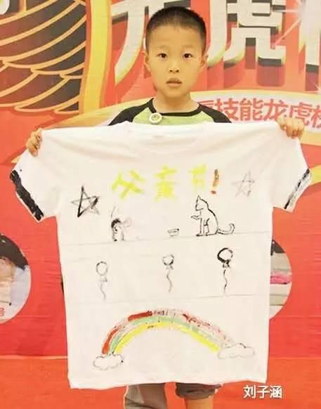 投票| 父亲节手绘t恤,送给爸爸最好的礼物【昌乐中百年中庆】