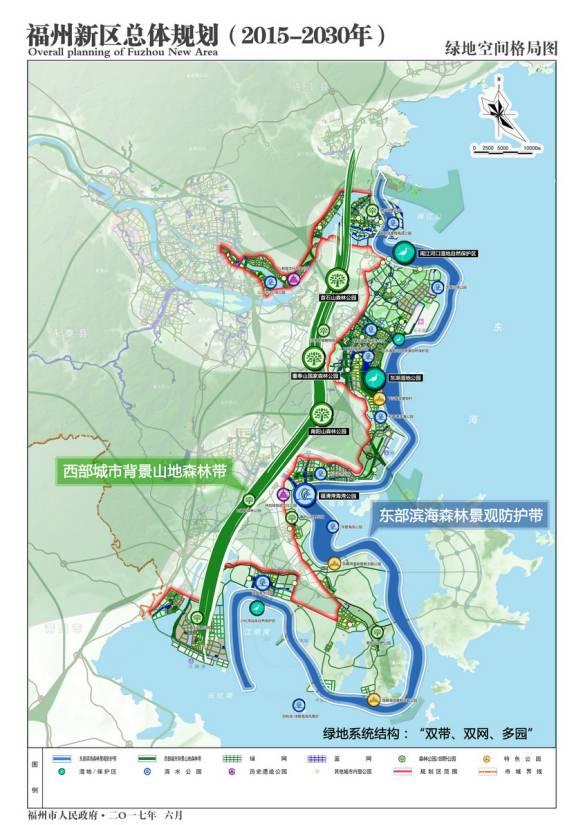 福州新区总体规划出炉 滨海新城打造福州副中心,近期强化建设