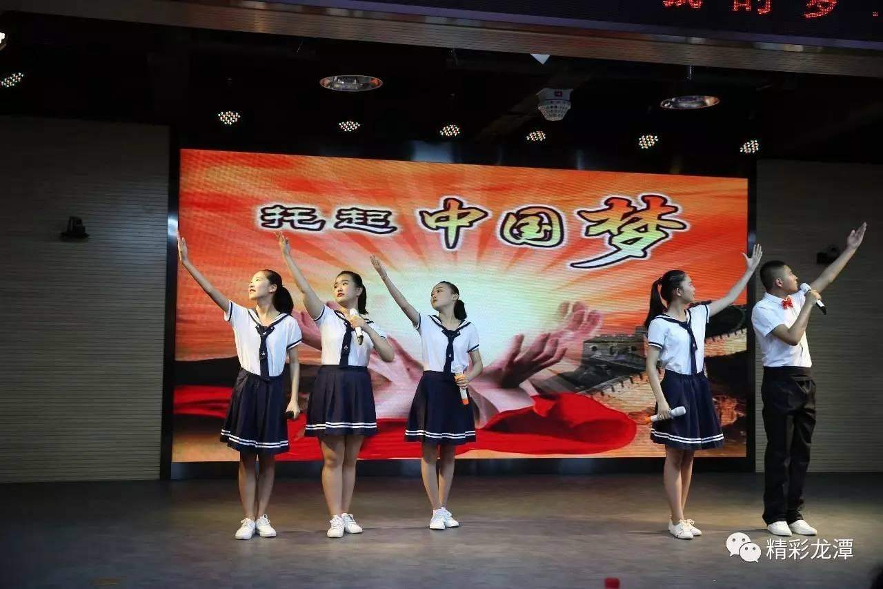 """【新闻】龙潭区教育局举办""""我的梦中国梦""""诗朗诵比赛"""