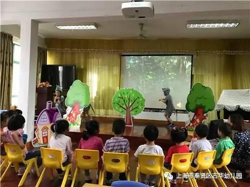 教师集体教学考核活动