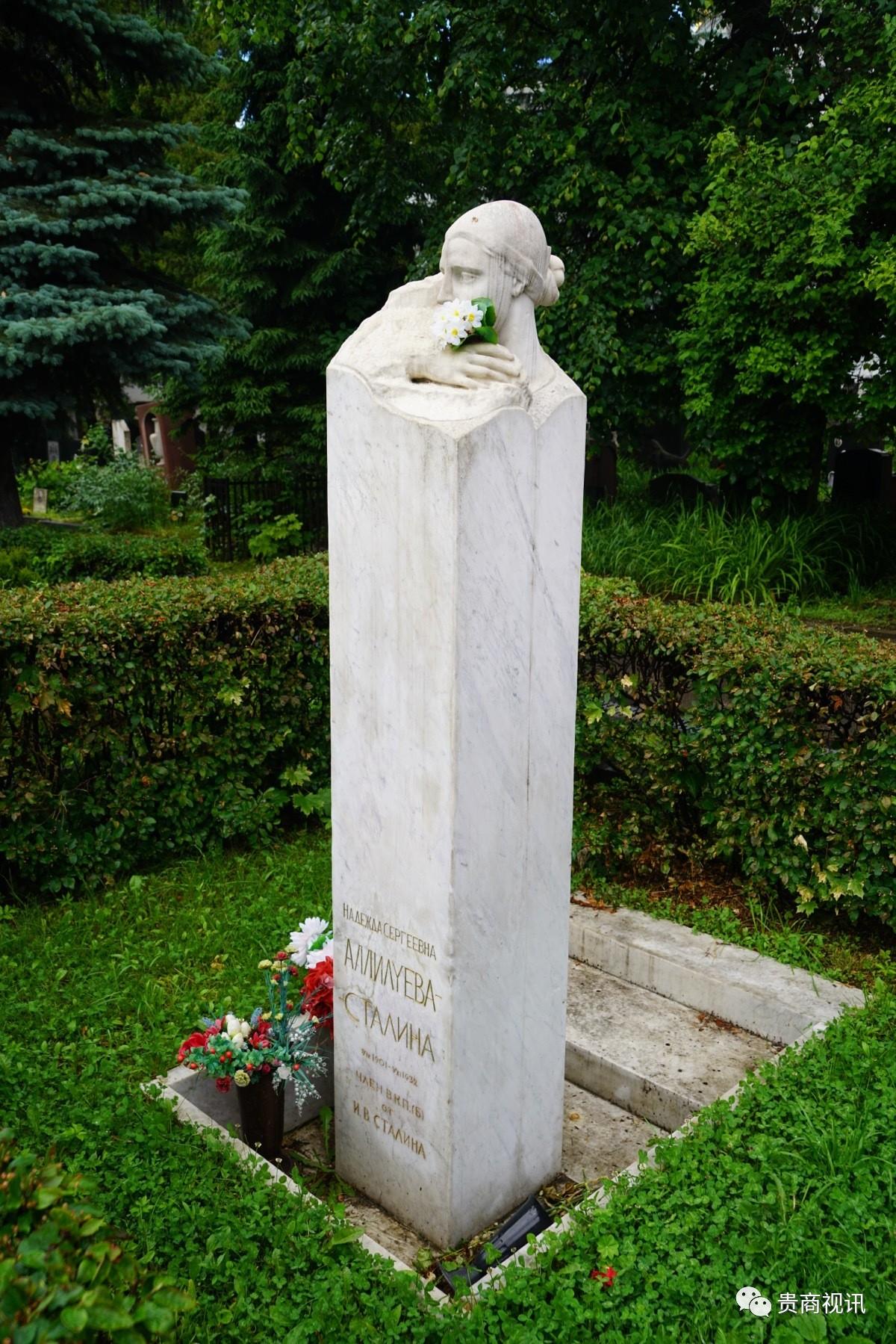 斯大林的夫人纳杰日达.阿利卢耶娃  31岁自杀。她墓碑上鸽子般洁白的雕像窒息在孤寂中,控诉着一个严酷的时代 。  娜杰日达多知民间疾苦,与列宁夫人克鲁普斯卡娅是好朋友,政治见解十分接近,与斯大林有不同见解。因为这些原因,娜杰日达内心非常苦闷,于1932年11月8日十月革命15周年的第二天自杀了,享年仅31岁(1901.9.9日~1932.11.8日)。
