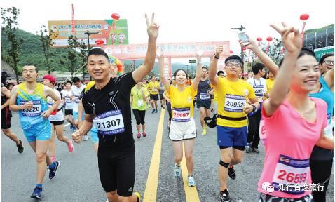 2018贵阳国际马拉松赛领物须知