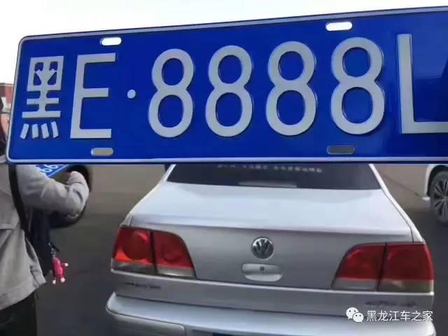 大庆机动车�y��9i!9�!_大庆市公安局交警支队已于5月12日开通了互联网预选机动车号牌号码