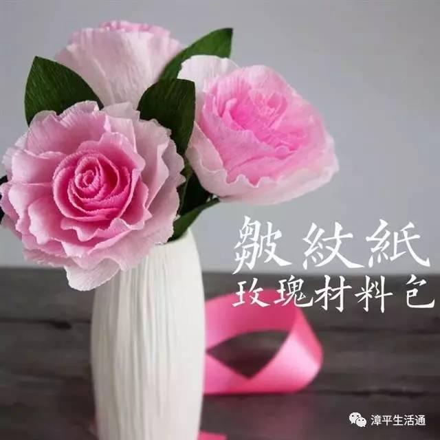 芍药玫瑰花 可上门免费学习玫瑰做法 做完后可带家摆放,非常漂亮