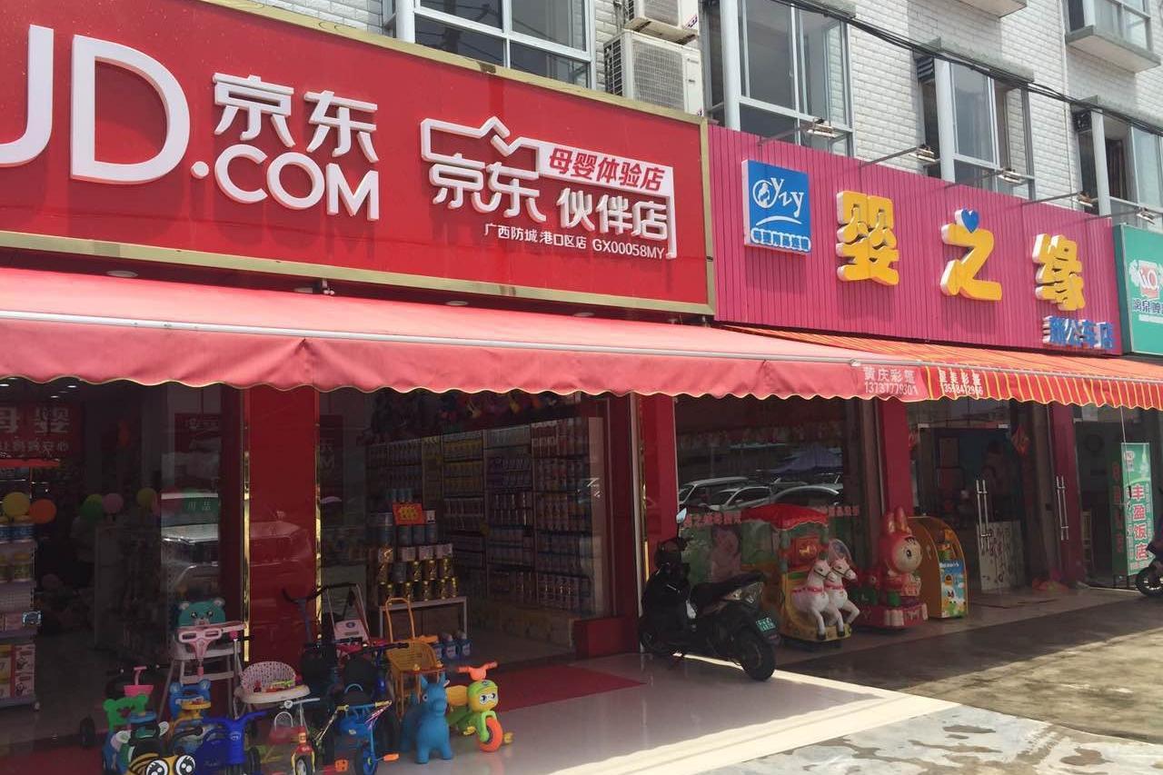 http://www.zgcg360.com/tongzhuangmuying/468177.html