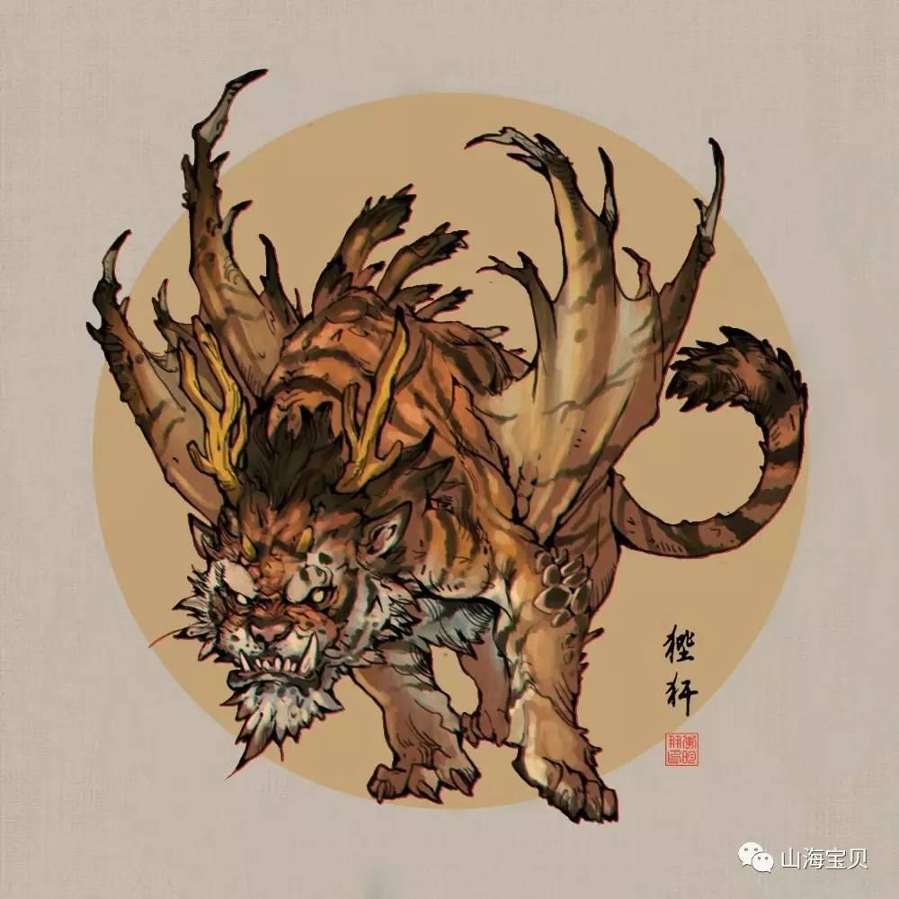 又叫宪章.相貌像虎,有威力,又好狱讼之事,人们便将其刻铸在监狱门上.