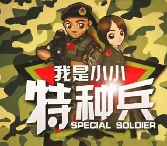 军人专属卡通头像