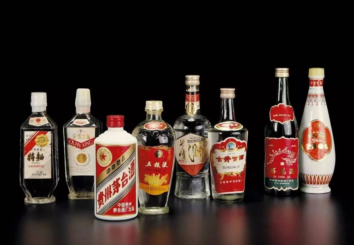 老八大与新八大背后的故事 老酒收藏必知