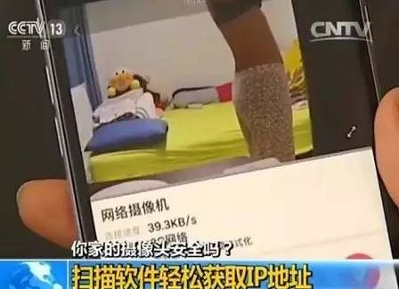 广州际智网络科技有限公司,安装摄像头多少钱,广州监控安装, 安装家用摄像头多少钱 , 摄像头监控多少钱