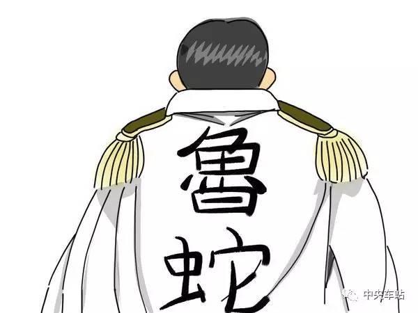 正印出头天_鲁蛇出头天,宝岛团体「玖壹壹」广州初登场,7/1重磅